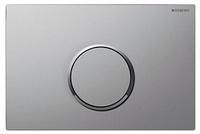 Кнопка смыва Geberit Sigma 10 115.758.KN.1 хром матовый