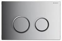 Кнопка смыва Geberit Sigma 20 115.778.KN.1 хром матовый