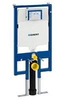 Система инсталляции для унитазов Geberit Duofix UP700 111.726.00.1